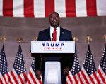 美国共和党大会第一晚演讲有哪些要点