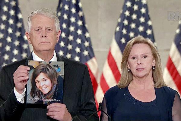 美國人權工作者凱拉·穆勒(Kayla Mueller)的父母,在8月27日共和黨大會上致辭。據信凱拉已於2015年被ISIS恐怖份子殺害。(Committee on Arrangements for the 2020 RNC via Getty Images)