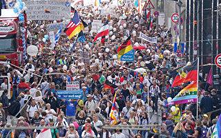 柏林反防疫大遊行如期進行 3000警察警備
