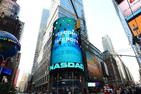 美科技股市值屢破新高 首度超越歐股