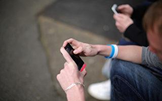 马里兰州启动911短信报警服务
