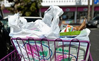 环保袋禁令一再改 加州购物者感困惑