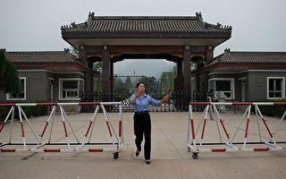 """王友群:秦城监狱喊""""打倒法西斯""""的中共高官"""