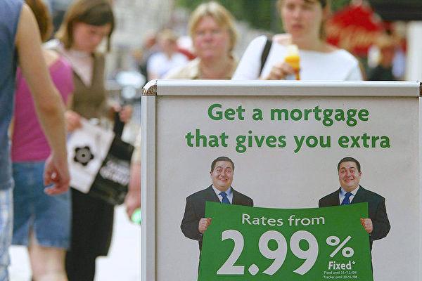 全美最高抵押贷款拖欠率 就在迈阿密和纽约