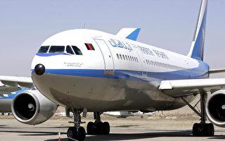 美國老婦買退役波音727客機 3萬美元改豪宅