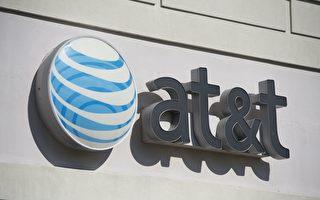 疫情期詐騙頻傳 AT&T:不會發短信催繳帳單