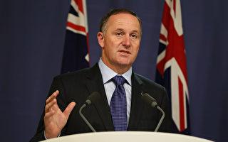 澳新銀行(ANZ)董事長警告:金融危機即將來臨