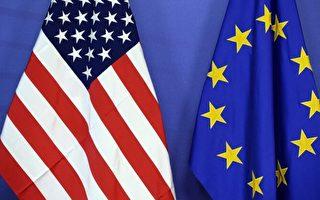 美欧停钢铁关税战 指中国产能过剩扭曲市场
