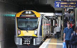 耗資十幾億元奧克蘭鐵路升級工程啟動