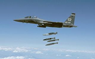 美国冷战武器今派用场 第四代战机