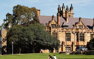 大學言論自由引關注 澳將舉行高校發展聽證