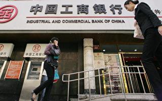 摩根大通:大陆银行二季度净利将减少24%