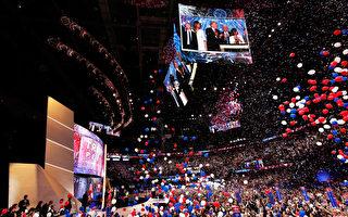 傳川普將參加共和黨全國代表大會四天會議