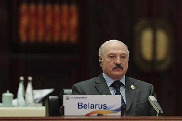 白俄罗斯总统赢选?民众抗议 中共闪电祝贺