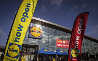 Lidl超市計劃在馬州和維州新開17家店