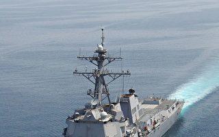 美军高调穿越台湾海峡 向中共释前所未有信号