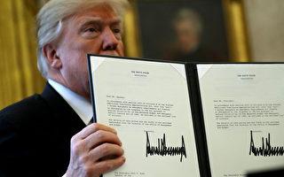 川普政府擬推出三種減稅方法