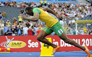 八枚奥运金牌得主 飞人博尔特感染中共病毒