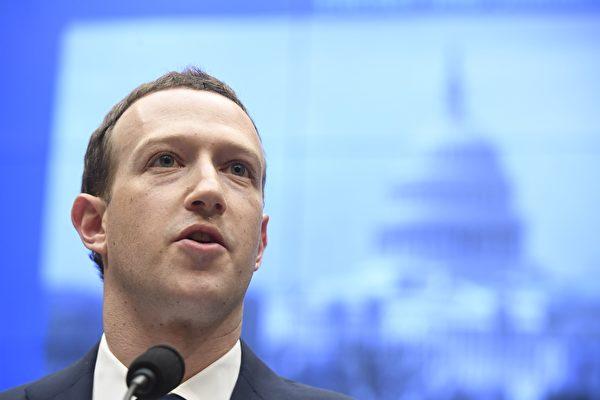 TikTok被禁 脸书CEO:中共科技公司威胁美国