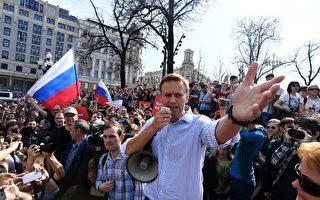 俄反对派领袖纳瓦尼疑遭下毒 被允转德国就医