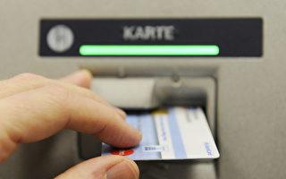 德國轉帳帳戶對比 只剩一個真正免費?