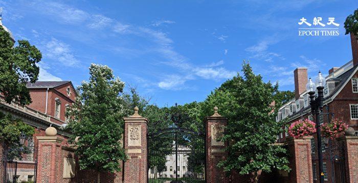 哈佛新生捐出4萬獎學金