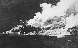 沈舟:太平洋海战系列 航母逞威印度洋