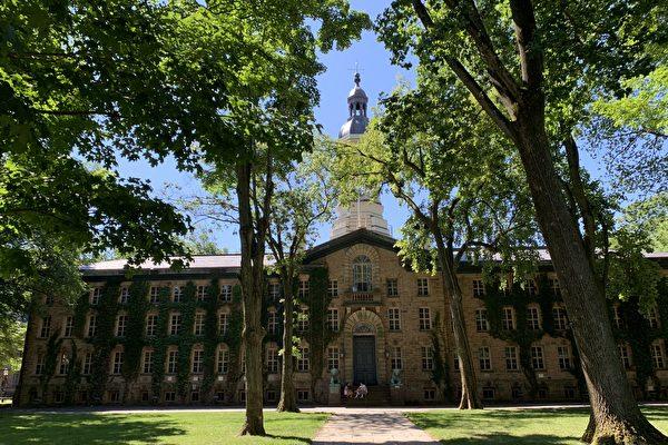 普林斯頓大學改計劃 新學期全部遠程授課