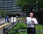 亞洲反活摘團體向日政府提交中國活摘醫生名單