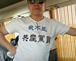 北京张宝成案开庭 律师:罪名不成立应释放