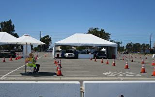 橙縣在科斯塔梅萨市開放第二個大型病毒檢測點