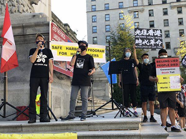 温支联等组织举办大型游行与集会,逾500人参加,联手加国其它大城市,共同呼吁制裁中共、营救香港手足。(邱晨/大纪元)