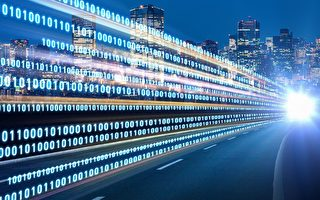 最新網速紀錄每秒達到178太比特