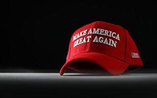 民主黨大會後女子搶走男孩的挺川普帽子被捕