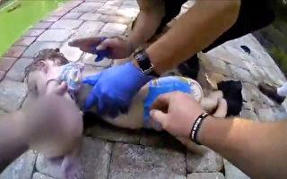 奇迹!美3岁童溺水已无呼吸 被警察救回命