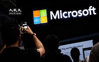 微软拟购TikTok 分析:未必能抗拒中共要求
