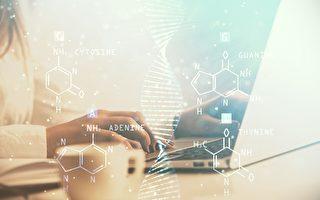 DNA存储技术获突破 双螺旋链存整部《绿野仙踪》
