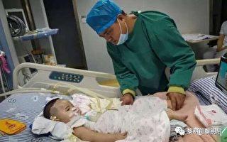 鄂男嬰急需特效藥救命 民眾籲官方資訊公開
