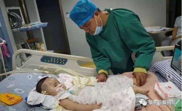 鄂男婴急需特效药救命 民众吁官方资讯公开