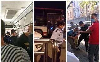 北京警察当街截访 110访民被送久敬庄关押