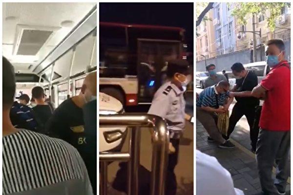 北京警察當街截訪 110訪民被送久敬莊關押