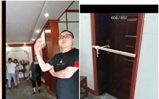 访民被北京人脸识别发现 被送回重庆关黑监狱
