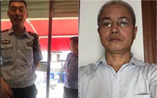 「蘇州大抓捕」涉案人倪金芳上訴 警察插手