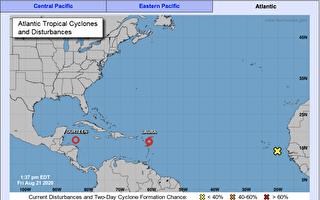 墨西哥湾首现两股风暴 飓风劳拉已形成