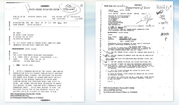 圖為「美國在台協會」8月31日公佈的解密電報。(「美國在台協會」官網)