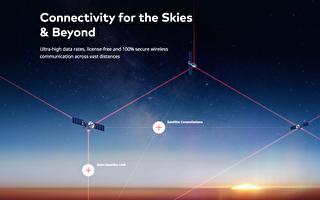 外贸法见效 德国禁将卫星激光技术售予中企