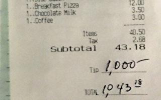 疫情下 顾客留千元小费 新泽西餐馆员工流泪