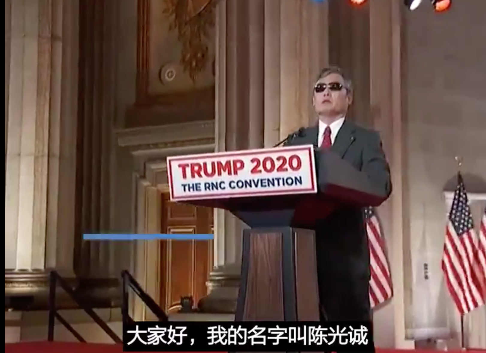 陳光誠談RNC大會演講:綏靖政策一去不復返