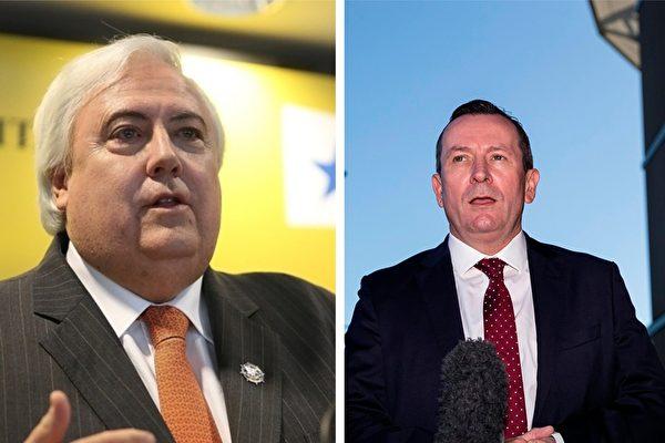 西澳緊急立法避巨額索賠 帕爾默誓言上訴高院