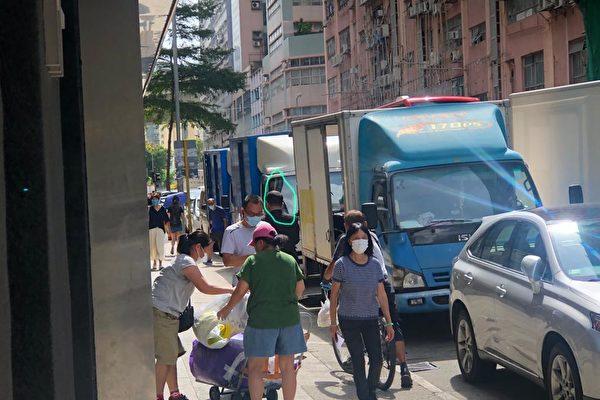 香港大纪元多名记者疑被国安跟踪